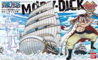 Bandai One Piece วันพีซ - Moby Dick (Plastic model)