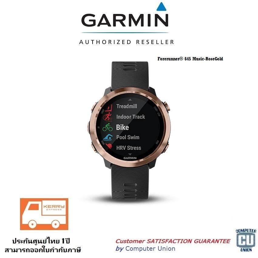 สุโขทัย Garmin Forerunner® 645 Music