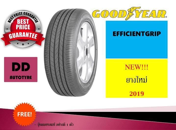 ประกันภัย รถยนต์ แบบ ผ่อน ได้ ยโสธร ยางรถยนต์ 215/55R17 GOODYEAR รุ่น Eagle EfficientGrip ( 1 เส้น) ยางปี 2019