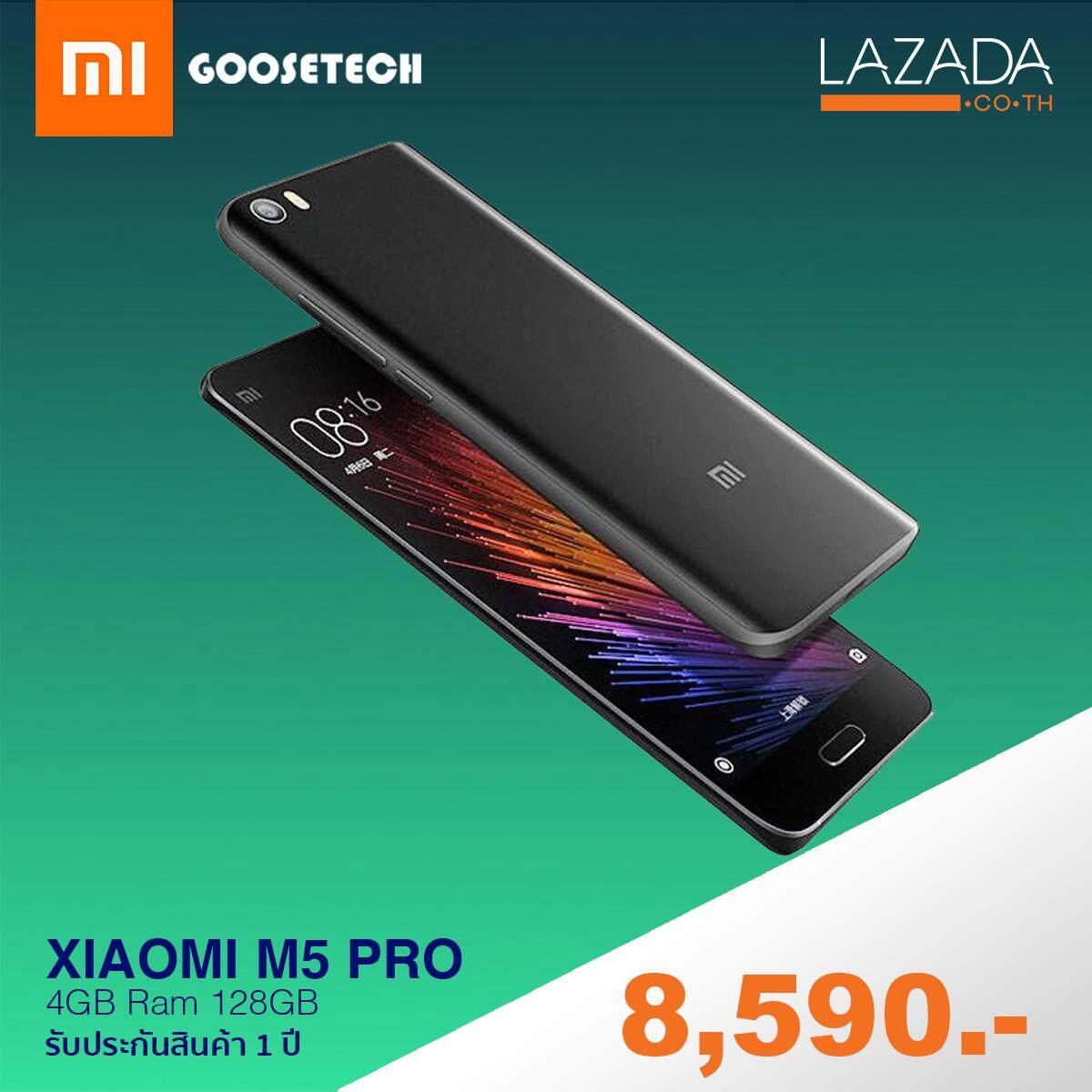 ยี่ห้อนี้ดีไหม  กาฬสินธุ์ Xiaomi Mi 5 Pro Ram 4GB / Rom 128GB (รับประกัน 1 ปี)