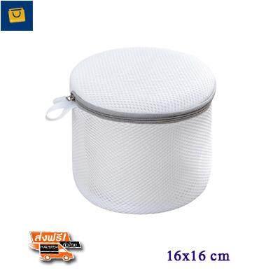 ลดสุดๆ ถุงซักผ้า ถุงซักถนอมผ้า ถุงซักชุดชั้นใน ทรงกระบอก 16x16 cm <<ส่งฟรี! kerry>>