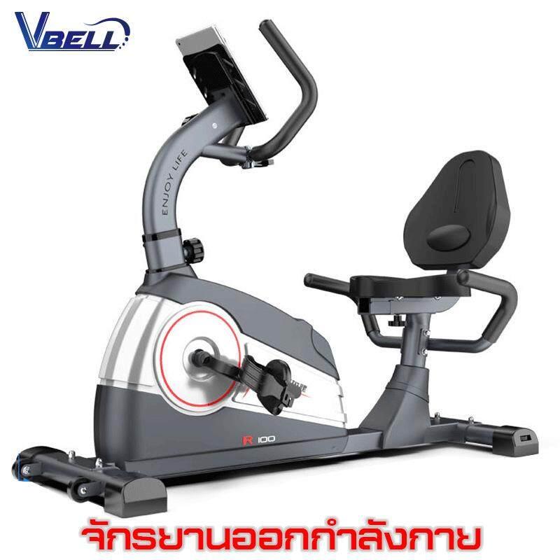การดูแลรักษา VBELL จักรยานเอนปั่น จักรยานออกกำลังกาย จักรยานฟิตเนส จักรยานนั่งปั่น จักรยานนอนปั่น