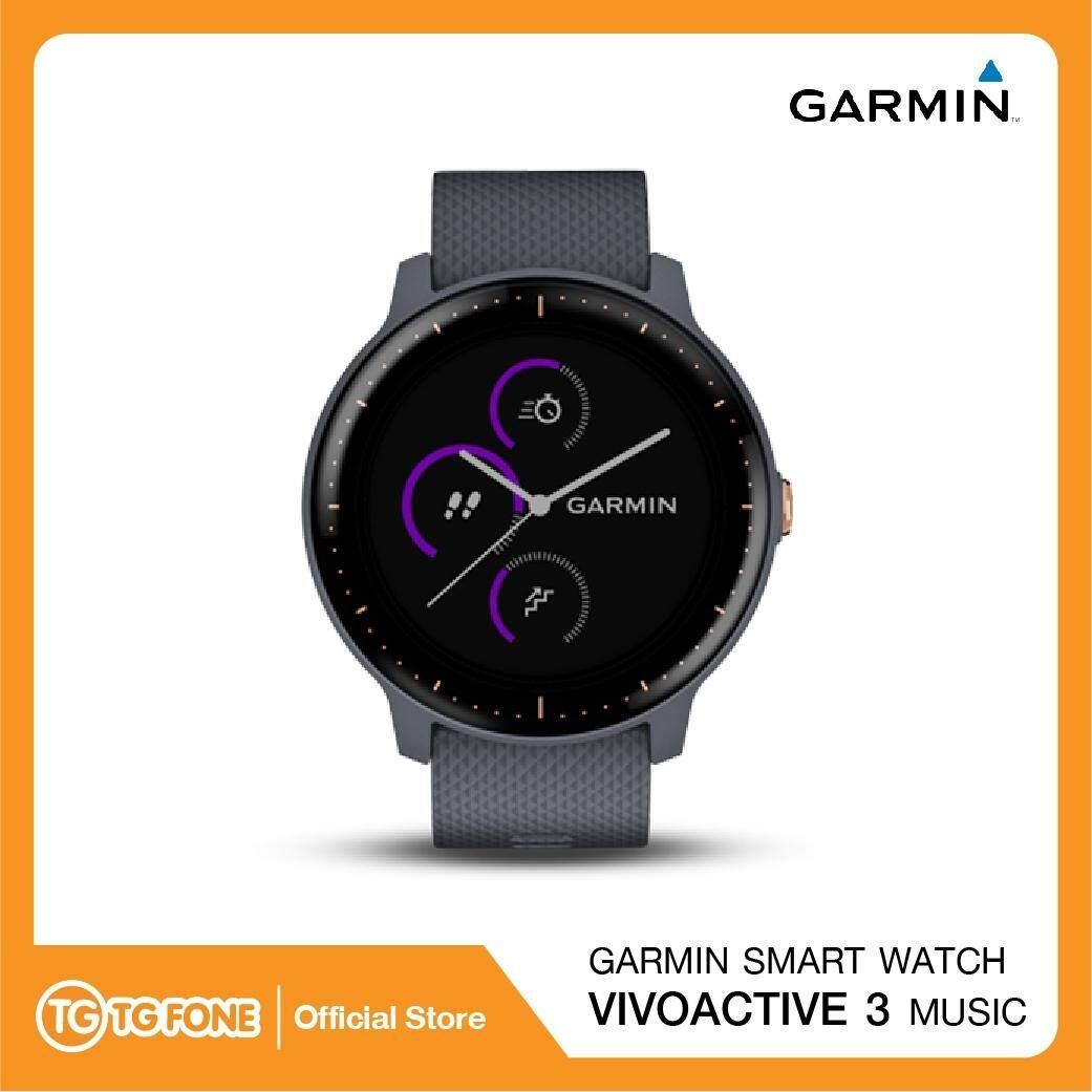การใช้งาน  กระบี่ GARMIN Smart Watch Vivoactive 3 Music