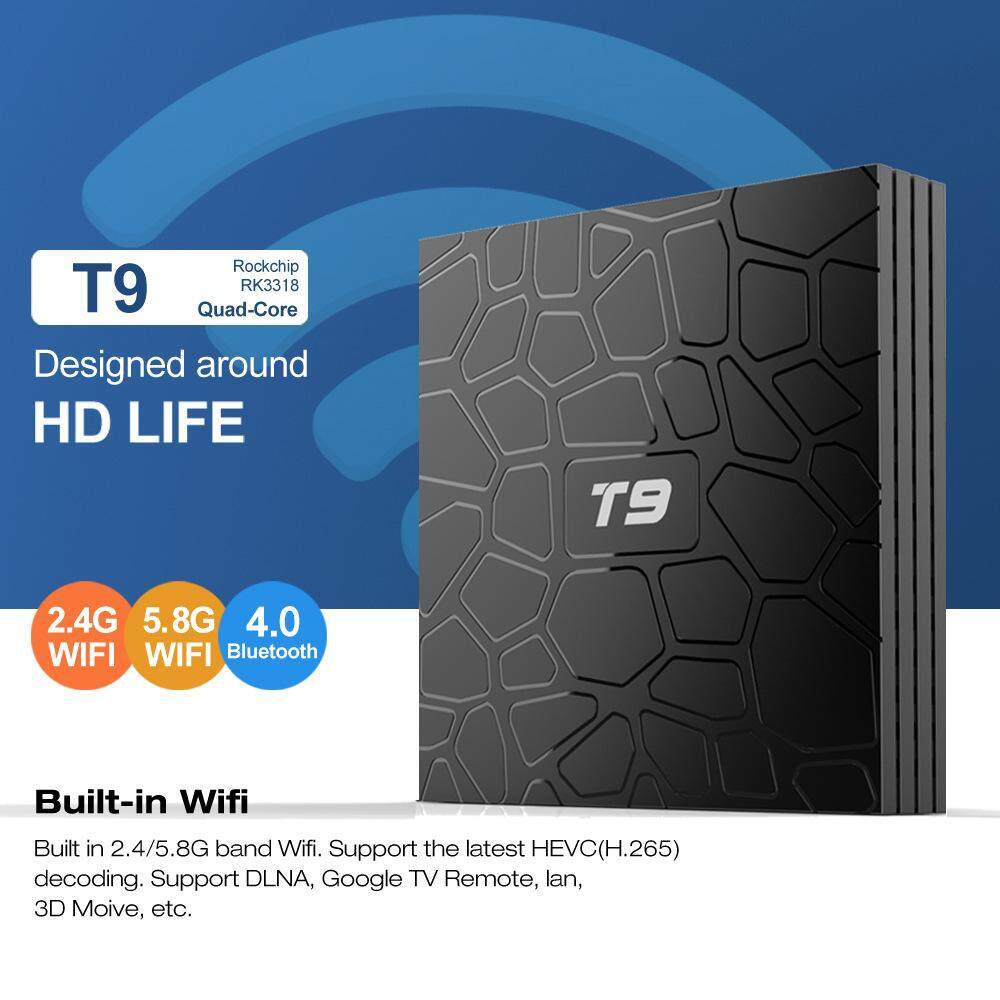 ยี่ห้อนี้ดีไหม  นครปฐม 2019 ใหม่ Android TV Box Box T9-TX RK 3318 Bluetooth 4.0 Android TV set-top box 4G + 32G 4 + 64 2 + 16 TV set-top box