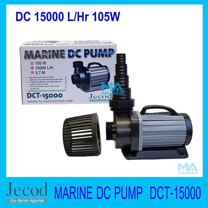 Jecod MARINE DC Water Pump DCT-15000 105W 5.7M มาพร้อมแผงควบคุมแรงดันของน้ำ ปรับระดับความแรง-เบาได้