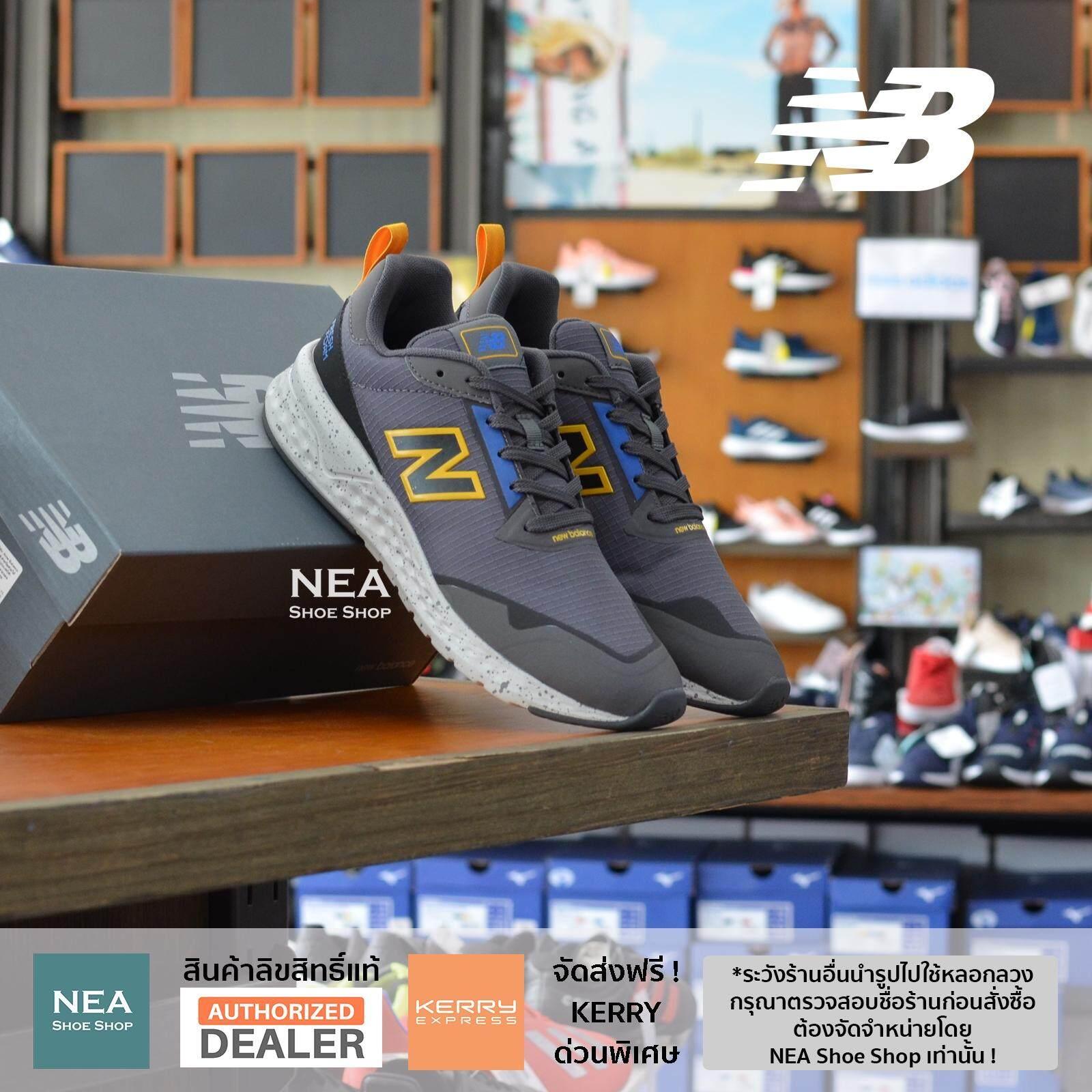 ยี่ห้อไหนดี  กระบี่ [ลิขสิทธิ์แท้] New Balance Fresh Foam 515 Magnet/Gold Rush รองเท้าผ้าใบ นิวบาลานซ์ ผู้ชาย รองรับการวิ่ง MS515LB2