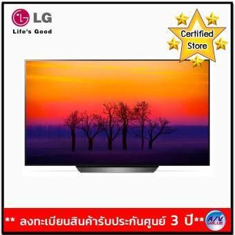 LG OLED TV รุ่น 55B8PTA ขนาด 55 นิ้ว B8 OLED 4K HDR AI Smart TV