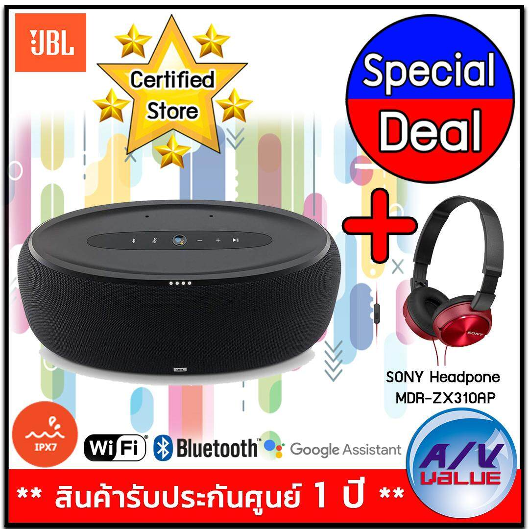 ยี่ห้อไหนดี  ชลบุรี JBL Link 500 Voice-activated speaker - Black  + SONY Headpone MDR-ZX310AP - RED