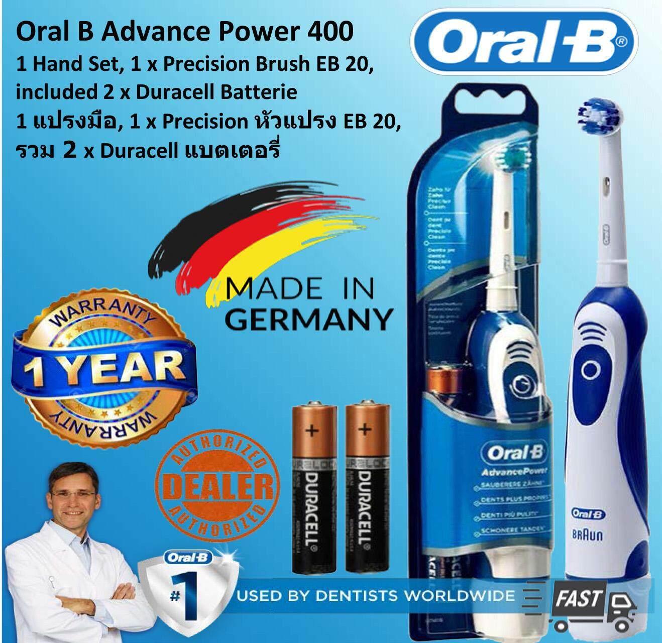 นครนายก 1 x Oral B แปรงสีฟันไฟฟ้า ออรัล บี Advance Power 400  DB 4010 Battery Powered Electric Toothbrush  1 x