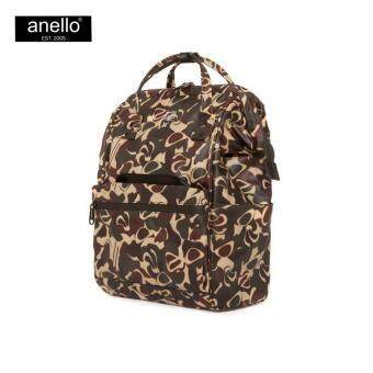 ทำบัตรเครดิตออนไลน์  ตาก กระเป๋า Anello Water Resistant Edition Classic Size - Camo (Japan Imported 100%)