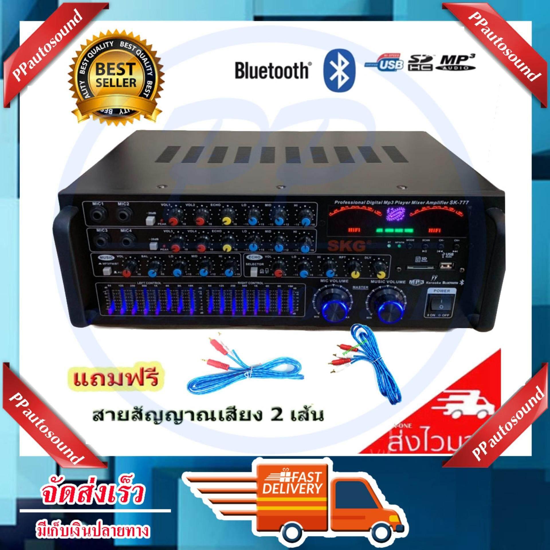 SKG เครื่องแอมป์ขยาย  Bluetooth USB 5000w P.M.P.O รุ่น SK-777