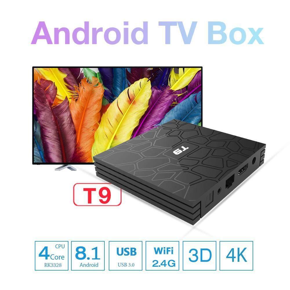 ยี่ห้อไหนดี  อุบลราชธานี Android Smart TV Box T9 กล่องทีวี Android 8.1 Bluetooth Rockchip RK3328 4 GB RAM 32 GB/4 K Google Player สนับสนุน 2.4 GHz WiFi HD 4 K Smart Set top box