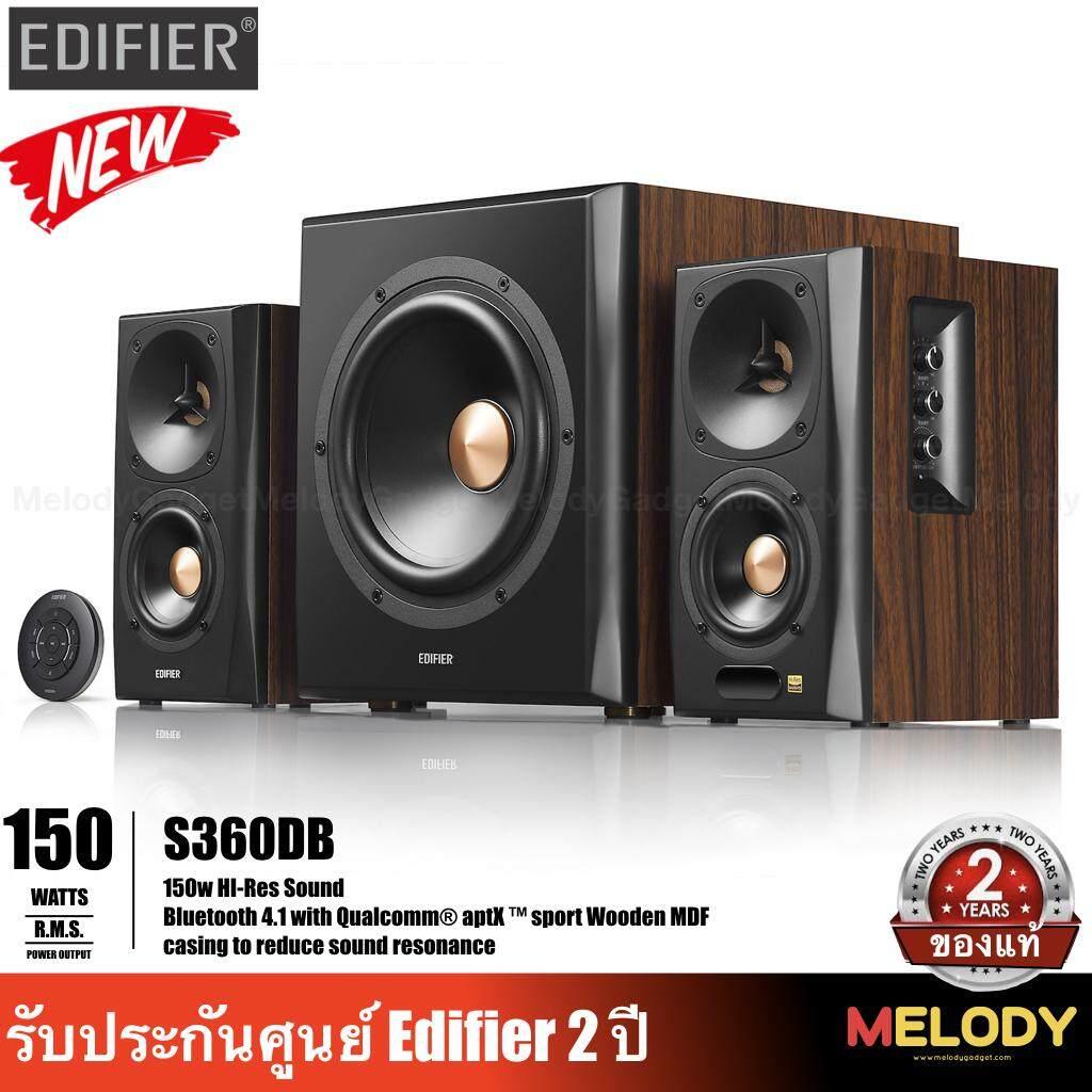 ยี่ห้อไหนดี  สุราษฎร์ธานี Edifier S360DB 150w. ลำโพงคอมพิวเตอร์ 2.1 บลูทูธ Hi-Res Sound Bluetooth 4.1  3.5mm-RCA   Optical/Coaxial รับประกันศูนย์ Edifier 2 ปี / MelodyGadget