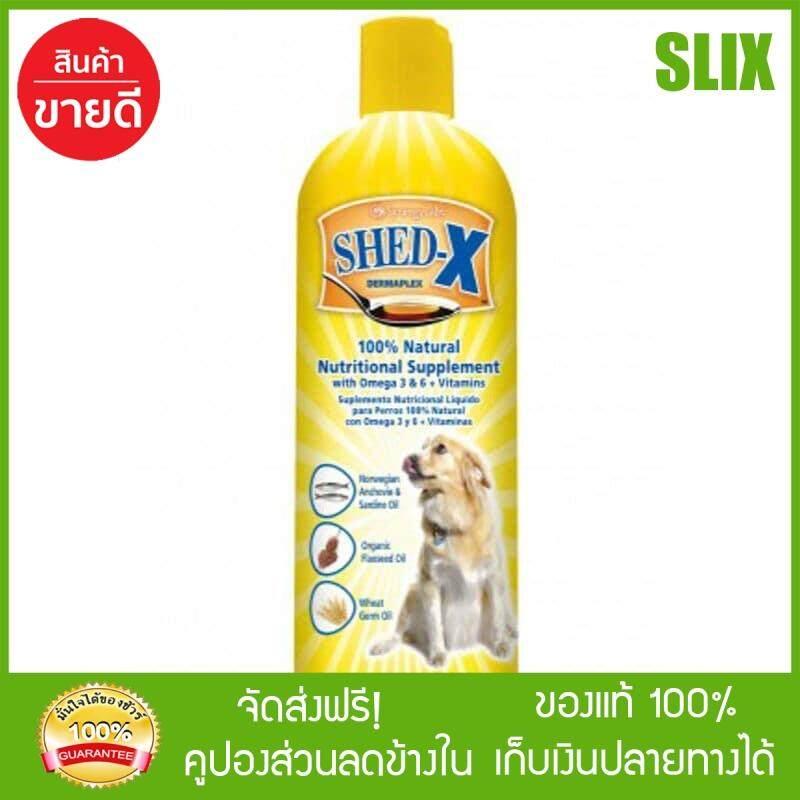 เก็บเงินปลายทางได้ [Slix] Shed-X Dermaplex for Dog ผลิตภัณฑ์อาหารเสริมบำรุงขนสำหรับสุนัข ขนาด 16oz(473ml.) บำรุงขนสุนัข ส่ง Kerry เก็บเงินปลายทางได้