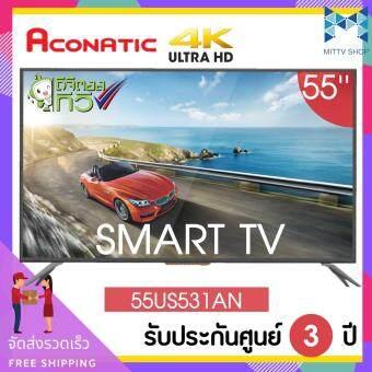 ACONATIC SMART  TV 4K 55 นิ้ว รุ่น 55US531AN