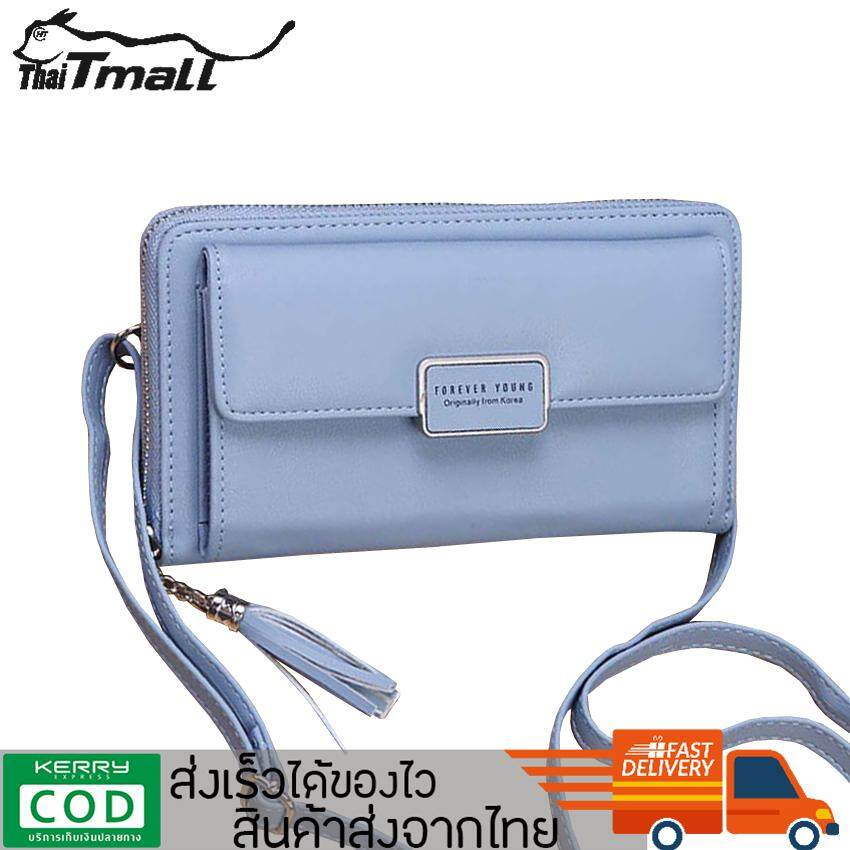 กระเป๋าสะพายพาดลำตัว นักเรียน ผู้หญิง วัยรุ่น ประจวบคีรีขันธ์ พร้อมส่ง กระเป๋าสะพายข้าง กระเป๋าแฟชั่น หนัง PU เกรดพรีเมียม Forever young รุ่น LN 521