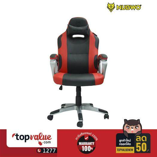 Nubwo Gaming Chair รุ่น NBCH-015