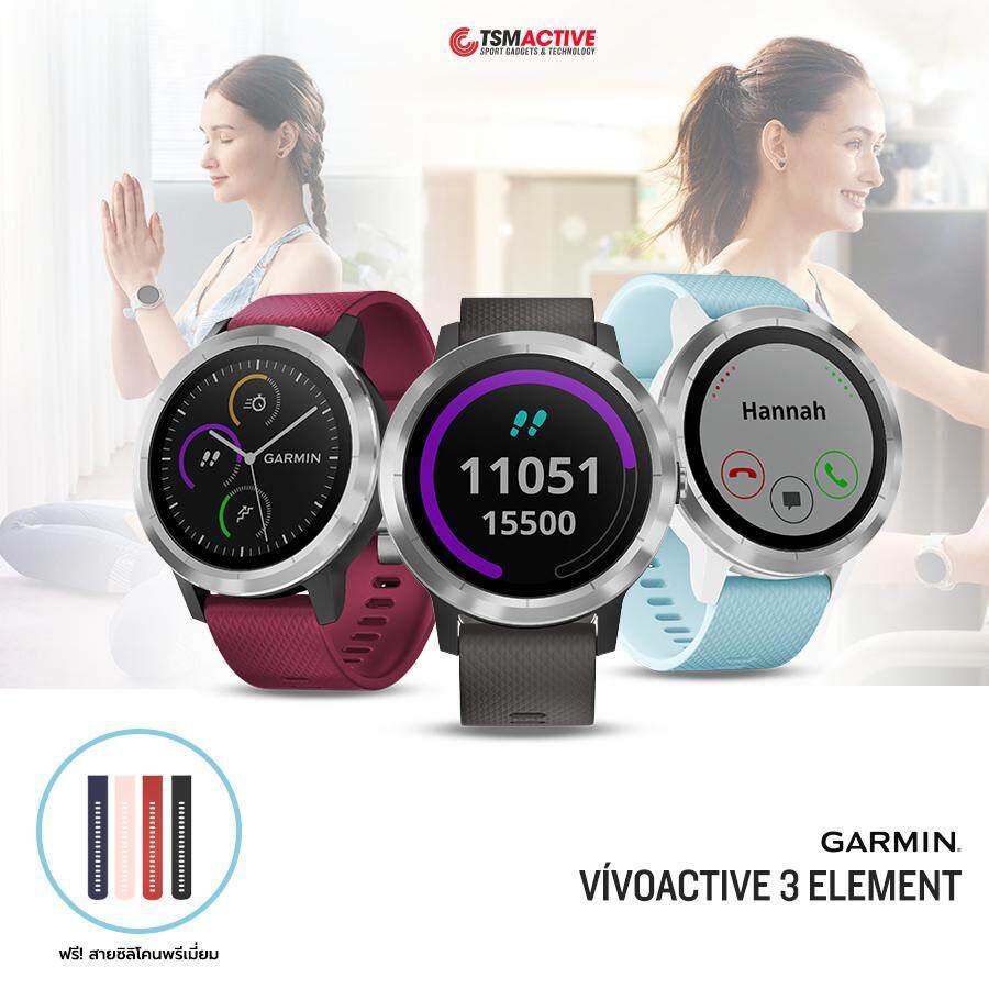 การใช้งาน  นครสวรรค์ Garmin Vivoactive 3 Element (ฟรี! สายซิลิโคนสำรองพรีเมี่ยม) สมาร์ทวอทช์ GPS ออกกำลังกาย ประกันศูนย์ไทย
