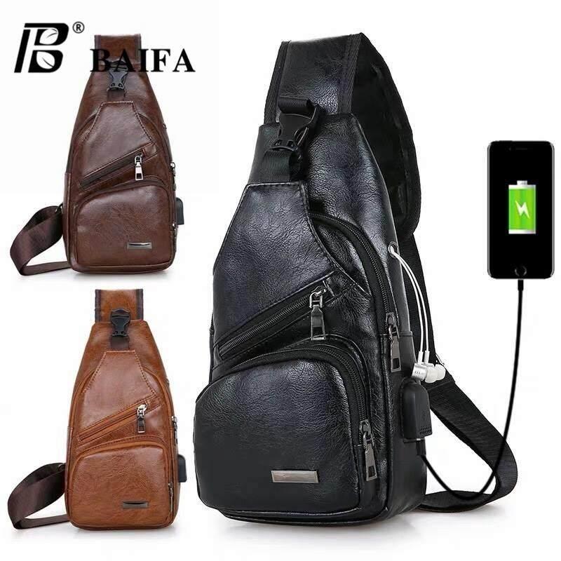 กระเป๋าเป้ นักเรียน ผู้หญิง วัยรุ่น ตรัง PANDA SHOP B78 กระเป๋าสะพายไหล่ กระเป๋าคาดอก แบบหนัง สไตล์เกาหลี มีช่องเสียบชาร์ทโทรศัพท์