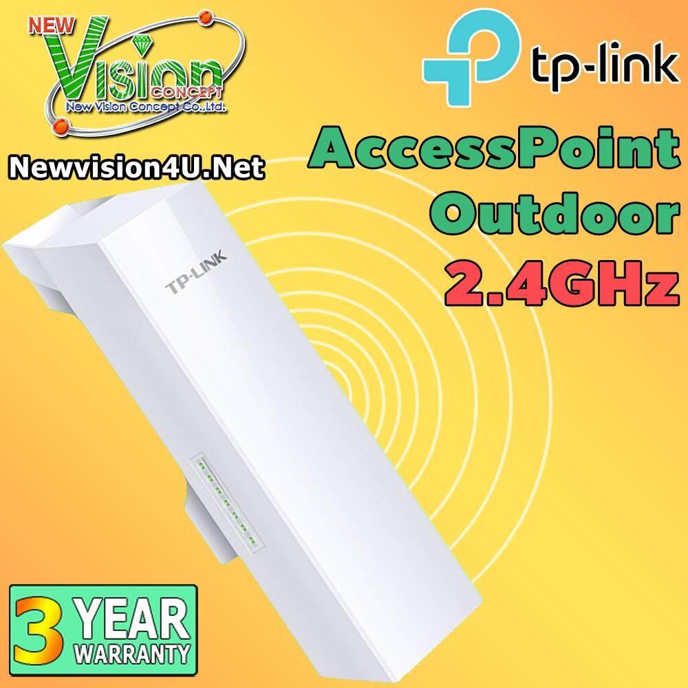 เก็บเงินปลายทางได้ [BEST SELLER] TP-Link CPE210 ส่งโดย Kerry Express / by NewVision4u.net