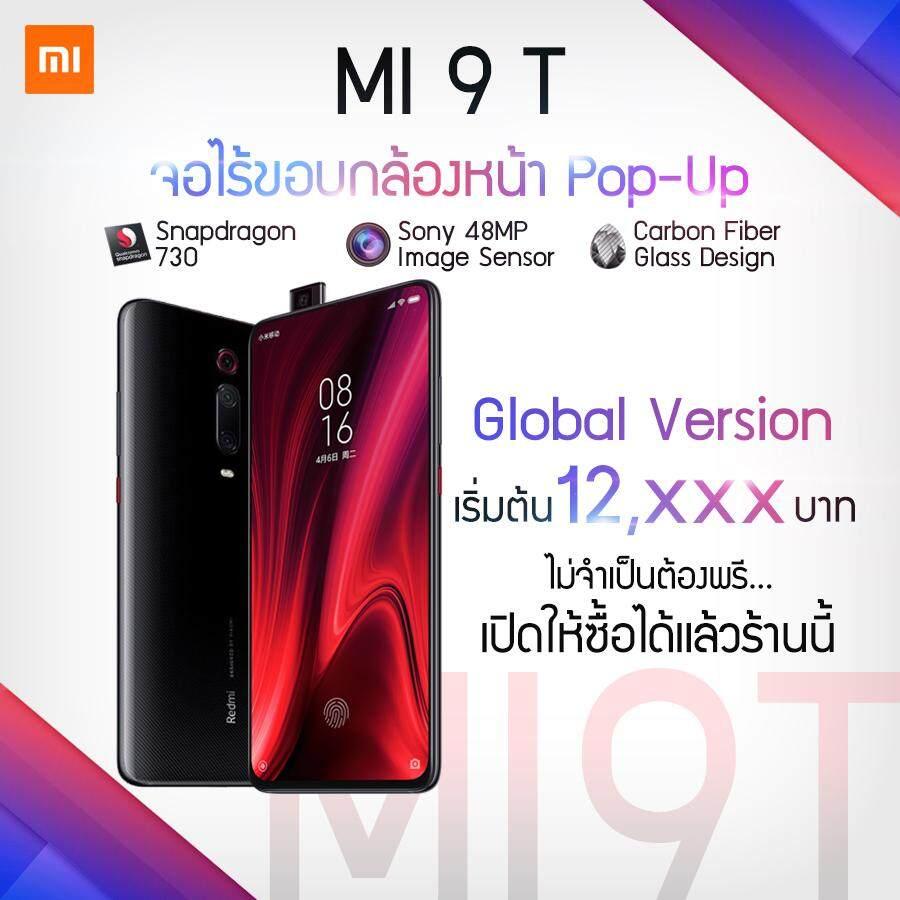 ยี่ห้อนี้ดีไหม  หนองคาย Xiaomi Redmi K20 [Mi 9T] 6/64GB 6/128GB [Global Version] [Carbon Black] Snapdragon 730 [รับประกันร้าน 1 ปี]