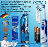 เลย Oral B Electric Toothbrush Advance Power 400   2 x Replacement Heads