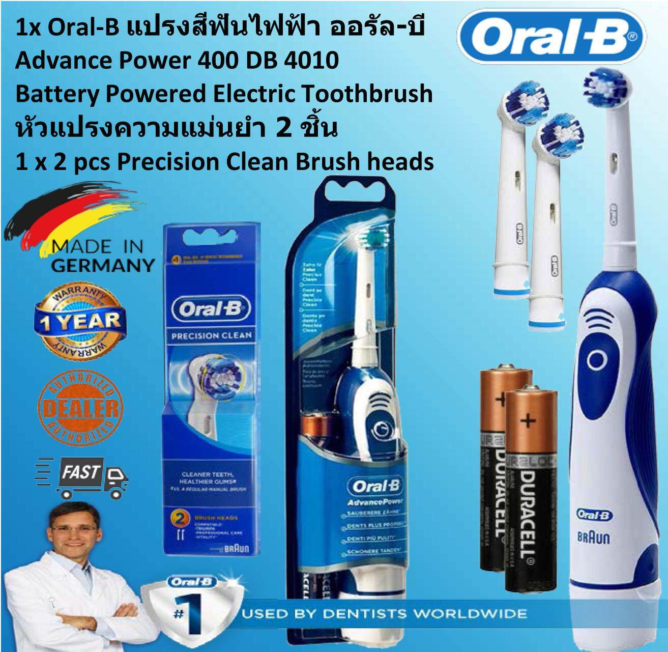 เลย Oral B Electric Toothbrush Advance Power 400   2 x Replacement Heads