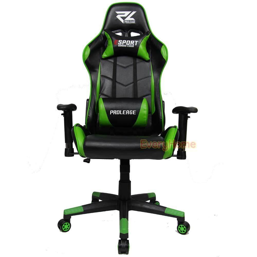 ยี่ห้อนี้ดีไหม  EveryHomeGaming เก้าอี้เล่นเกมส์ เก้าอี้เกม เก้าอี้ปรับระดับได้ เก้าอี้ทำงาน Racing Gaming Chair รุ่น Proleage PL-101