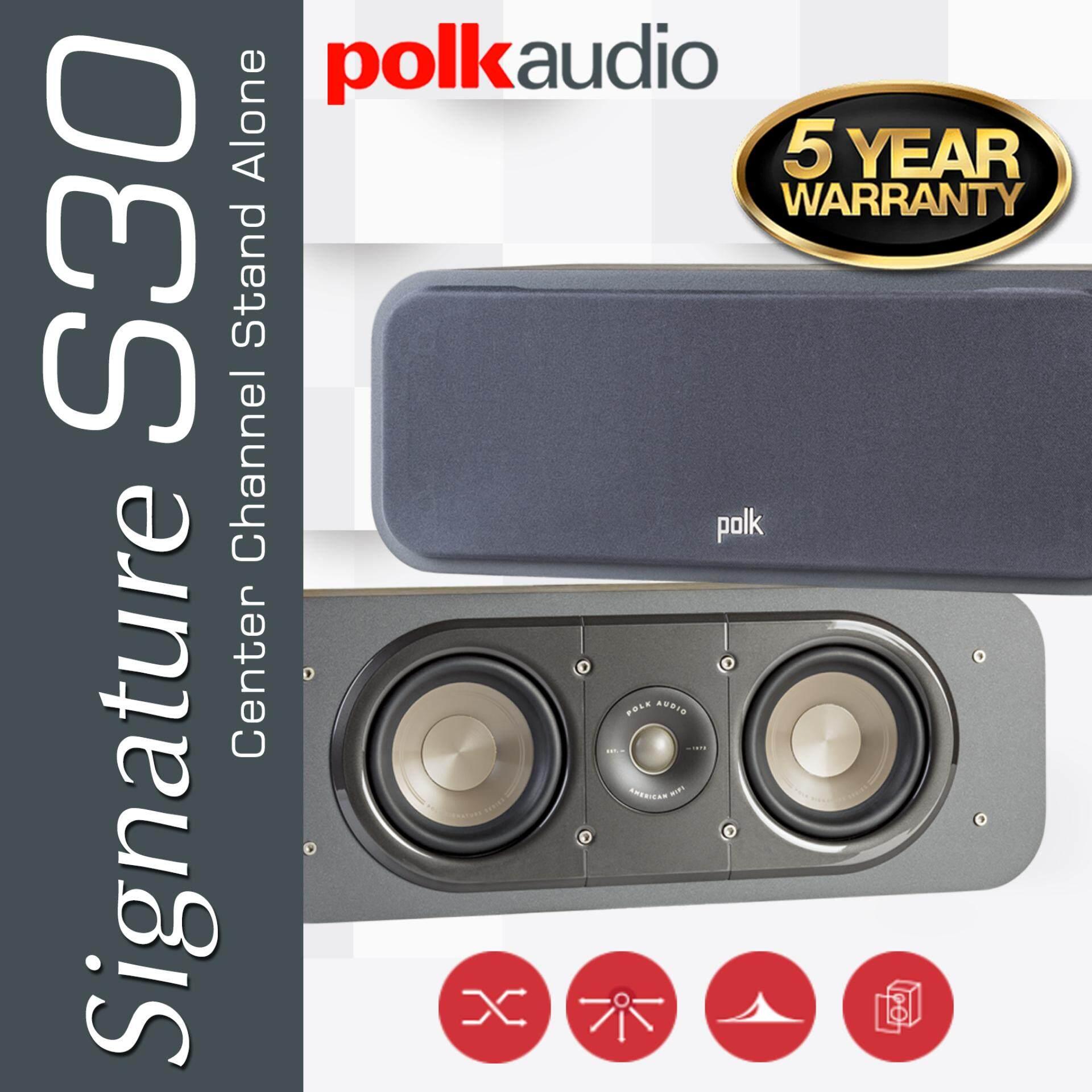 การใช้งาน  เพชรบูรณ์ Polk Audio รุ่น Signature S30 American HiFi Home Theater สี Brown Walnut รับประกัน 5ปี ศูนย์ POWER BUY จากผู้นำเข้าอย่างเป็นทางการ