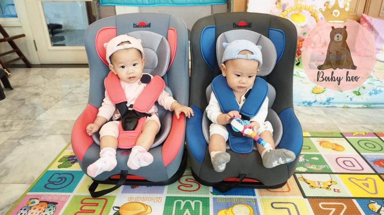 Chuchob car seat ปรับ นั่ง เอน นอน สำหรับเด็กแรกเกิดขึ้น - 6 ขวบ