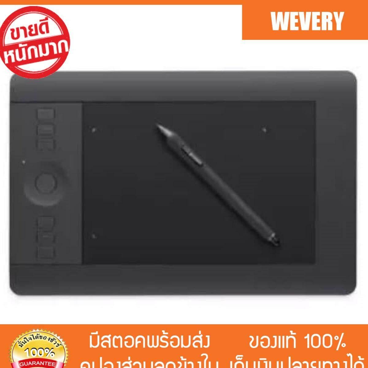 สุดยอดสินค้า!! [Wevery] WACOM Intuos Pro Pen & Touch Small เม้าส์ปากกา เม้าปากกา pen mouse ส่ง Kerry เก็บปลายทางได้