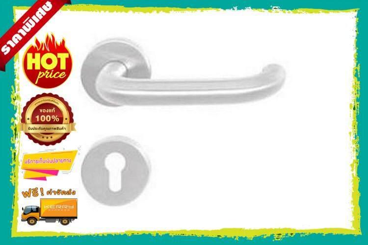 สุดยอดสินค้า!! มือจับระบบมอร์ทิส premium คุณภาพสูง มือจับ MORTISE HF 499.10.110 SS  ของแท้ 100% ราคาถูก จัดส่งฟรี Kerry!! ศูนย์รวม มือจับตู้เสื้อผ้า มือจับหน้าต่าง มือจับกระจก มือจับประตู มือจับประตูบ