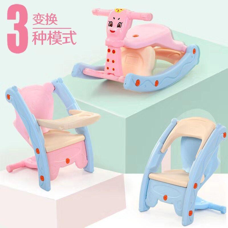 เก้าอี้กินข้าวเด็ก โต๊ะกินข้าวเด็ก 2in 1 เปลโยก-สั่น มีเสียงเพลง เก้าอี้ทานข้าวเด็ก