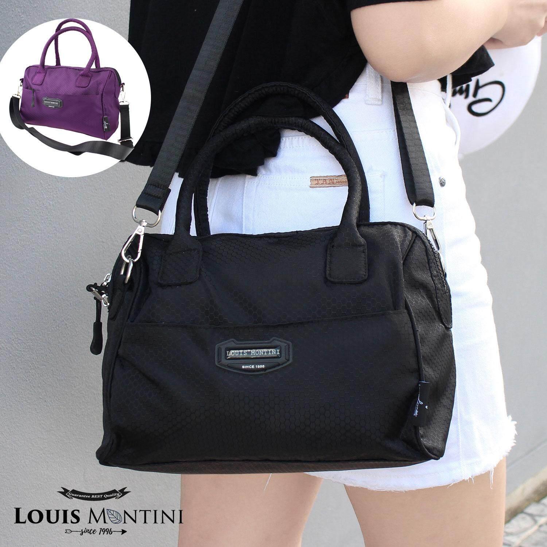 กระเป๋าเป้ นักเรียน ผู้หญิง วัยรุ่น กำแพงเพชร Louis Montini   Nylon Bag   กระเป๋าถือ ผู้หญิง กระเป๋าสะพายข้าง handbags แฟชั่นเกาหลี รุ่น BMG04