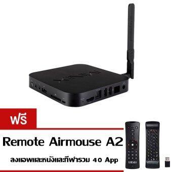 MINIX มินิก NEO X8H Plus - Black ฟรี Remote Air mouse A2 Lite Android Box TV