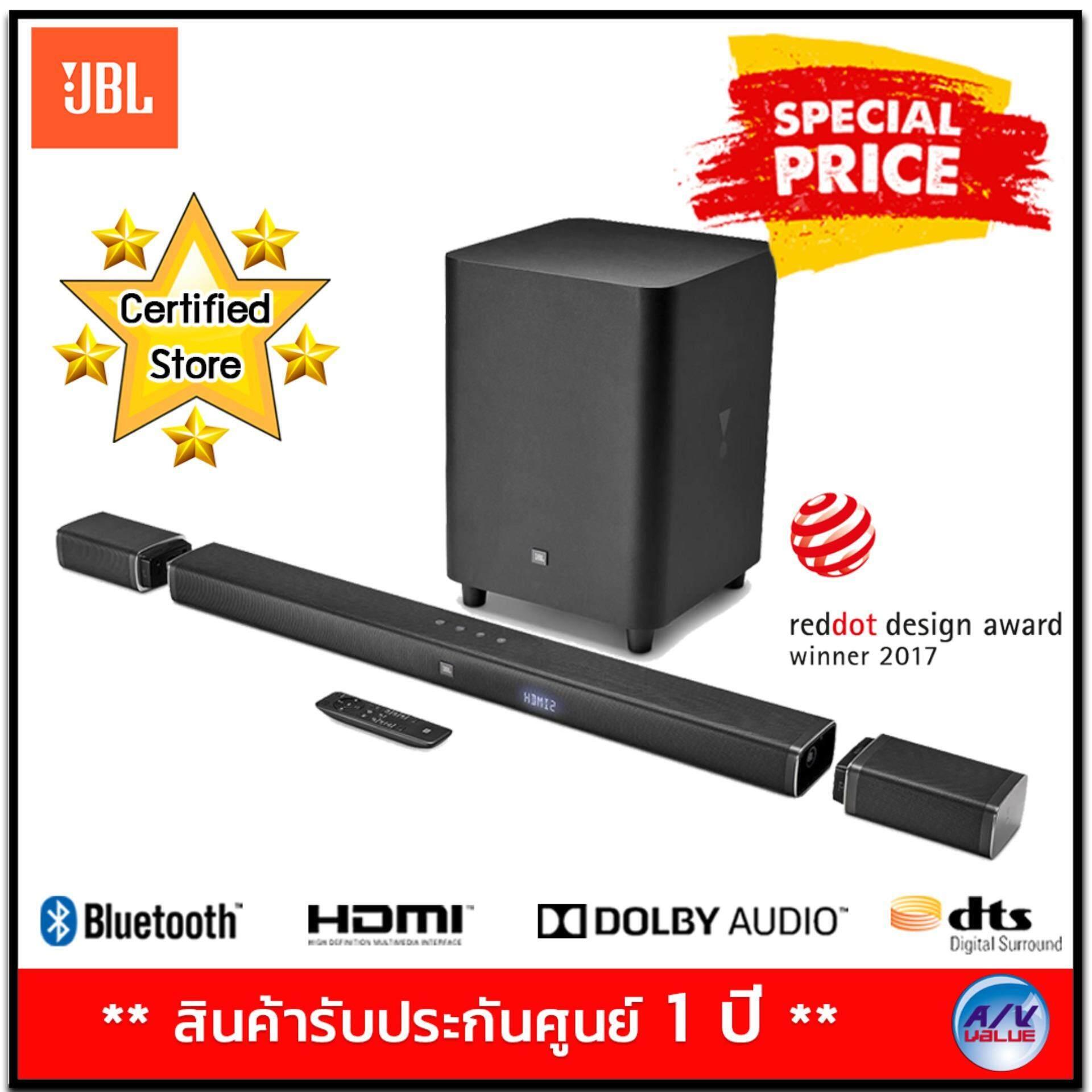 ร้อยเอ็ด JBL Bar 5.1 Wireless Soundbar **Voucher ลดเพิ่มพิเศษ