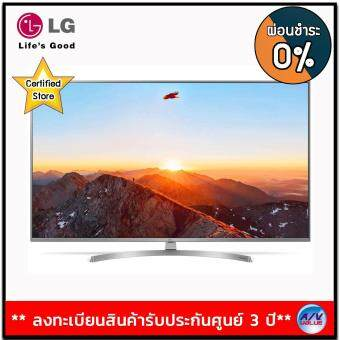 LG UHD TV 4K Ultra HD Smart TV ThinQ AI DTS Virtual : X (รุ่น 55UK7500PTA)