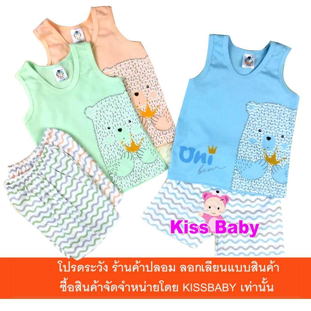 KISSBABY ชุดเสื้อกล้าม พรีเมี่ยม แพ็ค3 ชุด ผ้า cotton 100% นุ่มยืด ขนาด 0-3  เดือน  คละสี ฟ้า เขียว ส้ม
