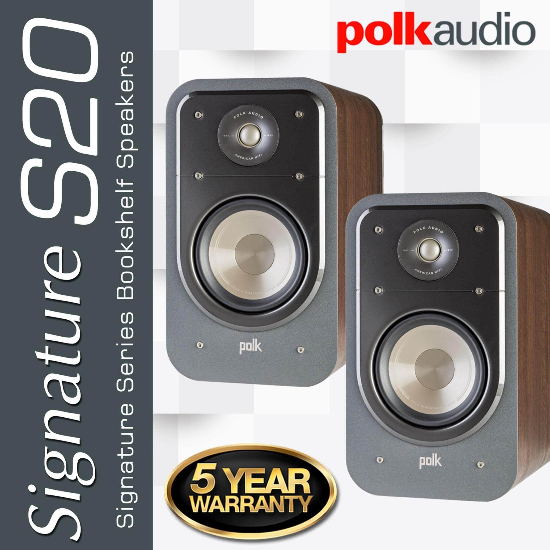 กาญจนบุรี POLK AUDIO รุ่น SIGNATURE S20 สี Brown Walnut รับประกัน 5ปี ศูนย์ POWER BUY จากผู้นำเข้าอย่างเป็นทางการ ราคาต่อ ลำโพง 1คู่ 2ตัว ซ้าย-ขวา