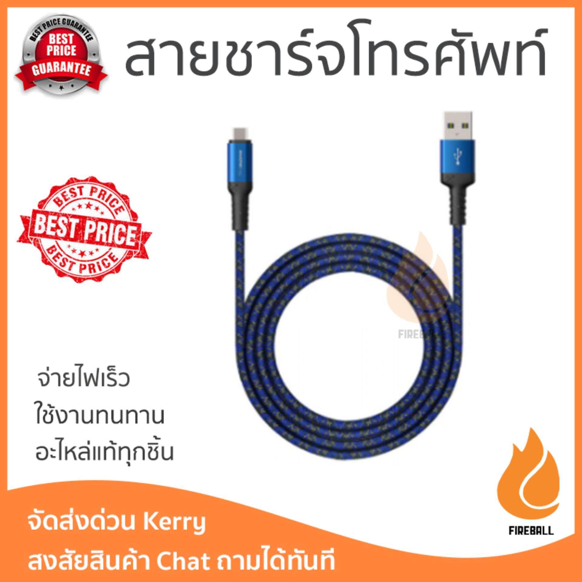 ลดสุดๆ ราคาพิเศษ รุ่นยอดนิยม สายชาร์จโทรศัพท์ AMAZINGthing USB-A to USB-C Cable SupremeLink Bullet Shield 1.2M. Blue สายชาร์จทนทาน แข็งแรง จ่ายไฟเร็ว Mobile Cable จัดส่งฟรี Kerry ทั่วประเทศ