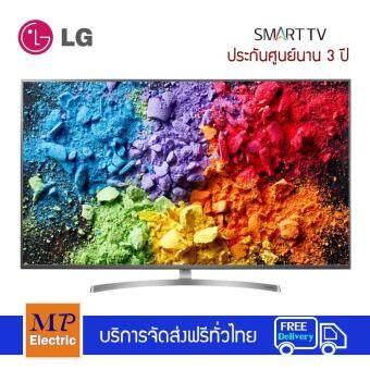 LG SUPER UHD Smart TV 4K ขนาด 55 นิ้ว รุ่น 55SK8500PTA