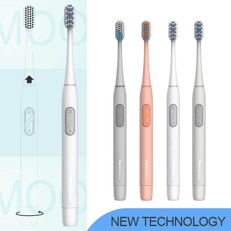 แปรงสีฟันไฟฟ้า ช่วยดูแลสุขภาพช่องปาก ชัยภูมิ Sonic Electric Toothbrush Rechargeable Teeth Tooth Brush USB Chargr with a toothbrush head 2 Minutes Timer Oral Care Whitening