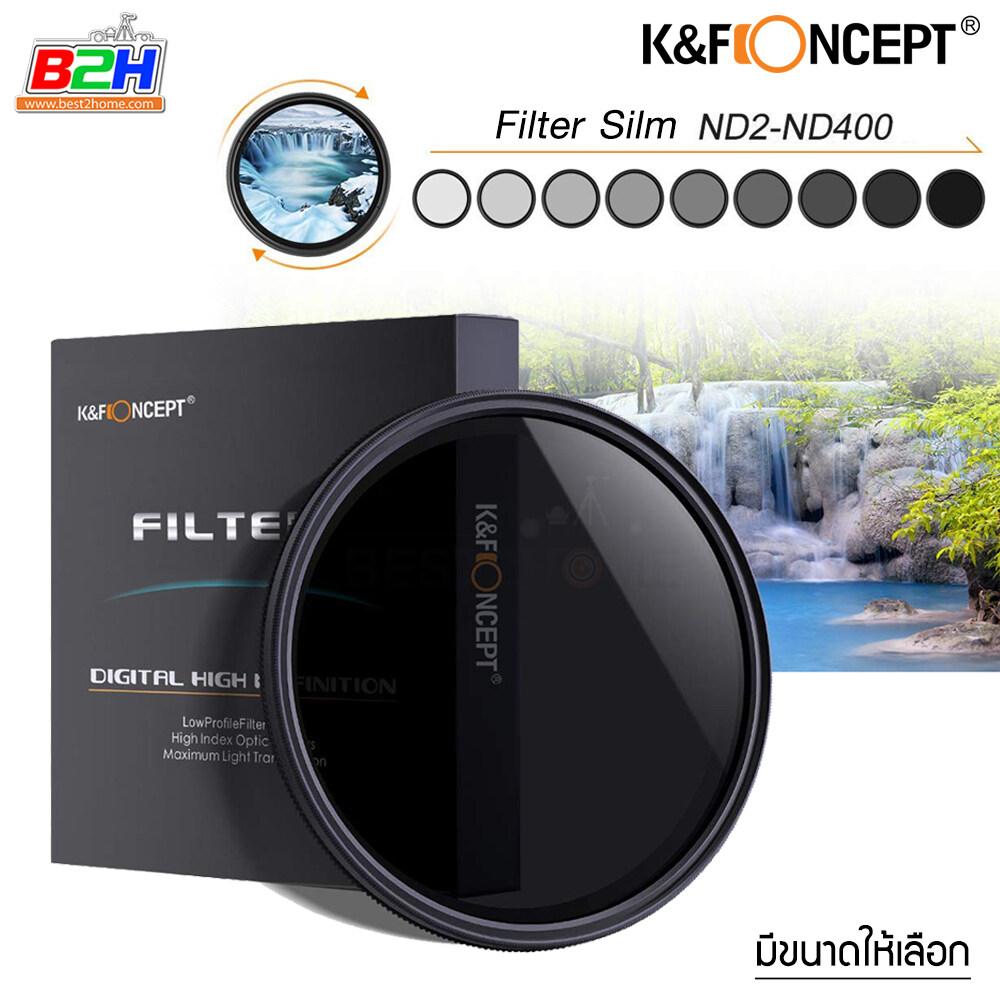 K&F CONCEPT ND2-400 Variable Neutral Density ND Filter มีขนาดให้เลือก