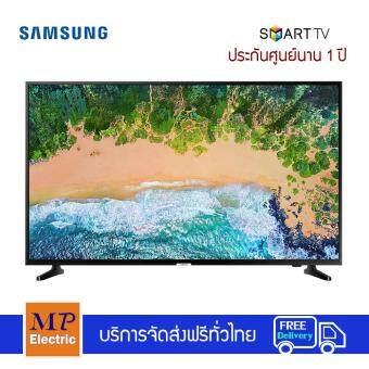 Samsung Smart TV UHD 4K Flat ขนาด 43 นิ้ว รุ่น UA43NU7090KXXT