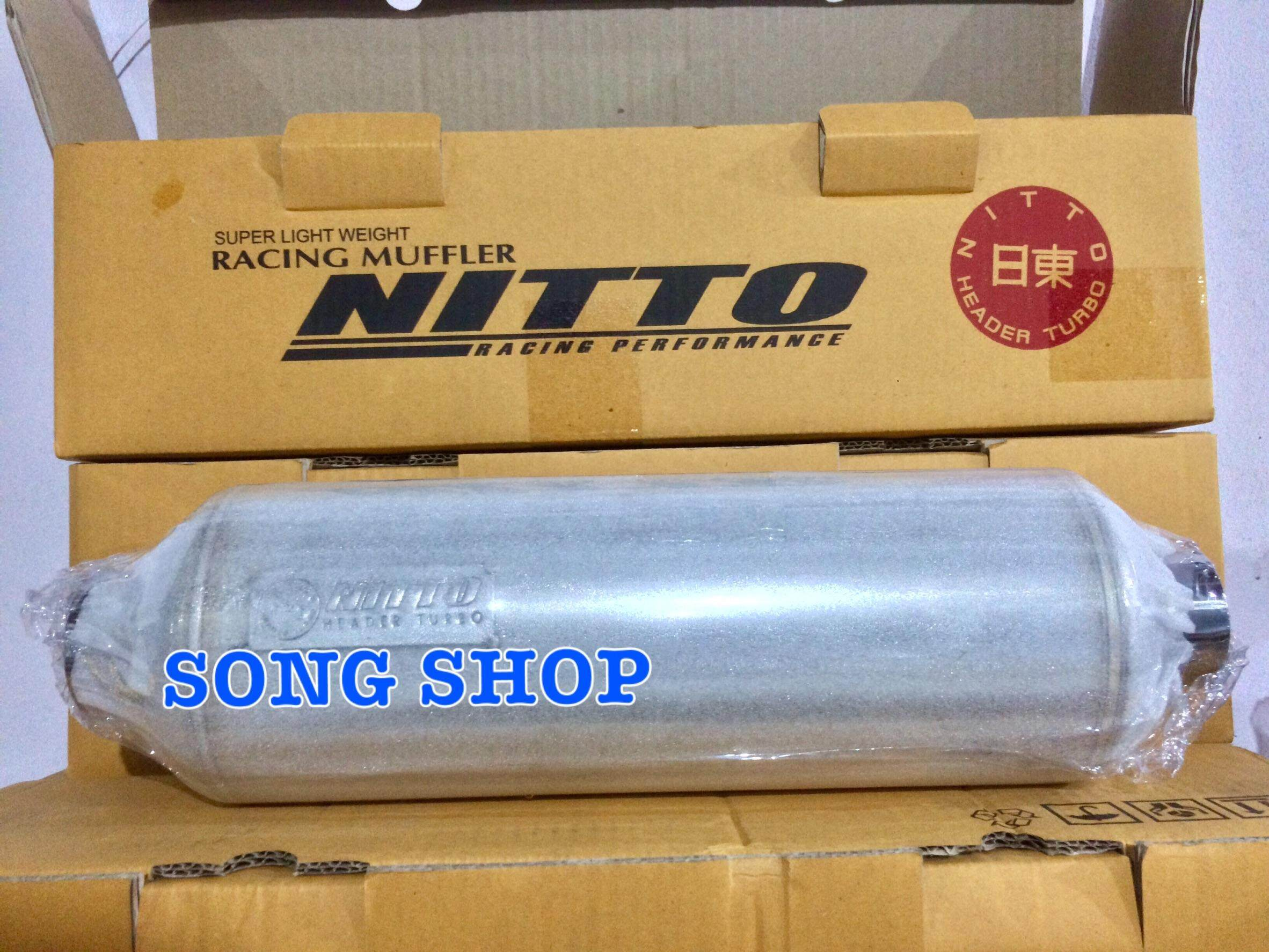 ซื้อที่ไหน  ตรัง ท่อพักไอเสีย NITTO เครื่องยนต์เบนซิล สูตรเกียร์ออโต้ A/T