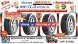 ปัตตานี ยางรถยนต์ขอบ17 Deestone 265/65 R17 รุ่น HT603 PAYAK SUV NEW!! 2019 ( 4 เส้น ) FREE !! จุ๊ป PREMIUM BY KENKING POWER 650 บาท MADE IN JAPAN แท้ (ลิขสิทธิแท้รายเดียว)