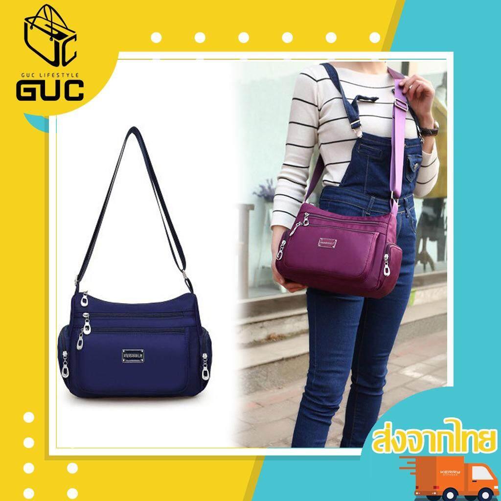 กระเป๋าเป้ นักเรียน ผู้หญิง วัยรุ่น จันทบุรี GUCSELECTED B1089 กระเป๋าสะพายข้างผ้าไนล่อนช่องเยอะสุดคุ้มกระเป๋าสะพายข้างผู้หญิงกระเป๋าแฟชั่นกระเป๋าถือกระเป๋าสะพายแฟชั่นกระเป๋าหนัง