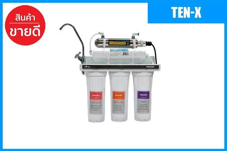 สุดยอดสินค้า!! Ten-X เครื่องกรองน้ำดื่ม TURBORA 5PUV-PCR  TURBORA  5PUV-PCR เครื่องกรองน้ำ water purifier เก็บเงินปลายทางได้ ส่งด่วน Kerry
