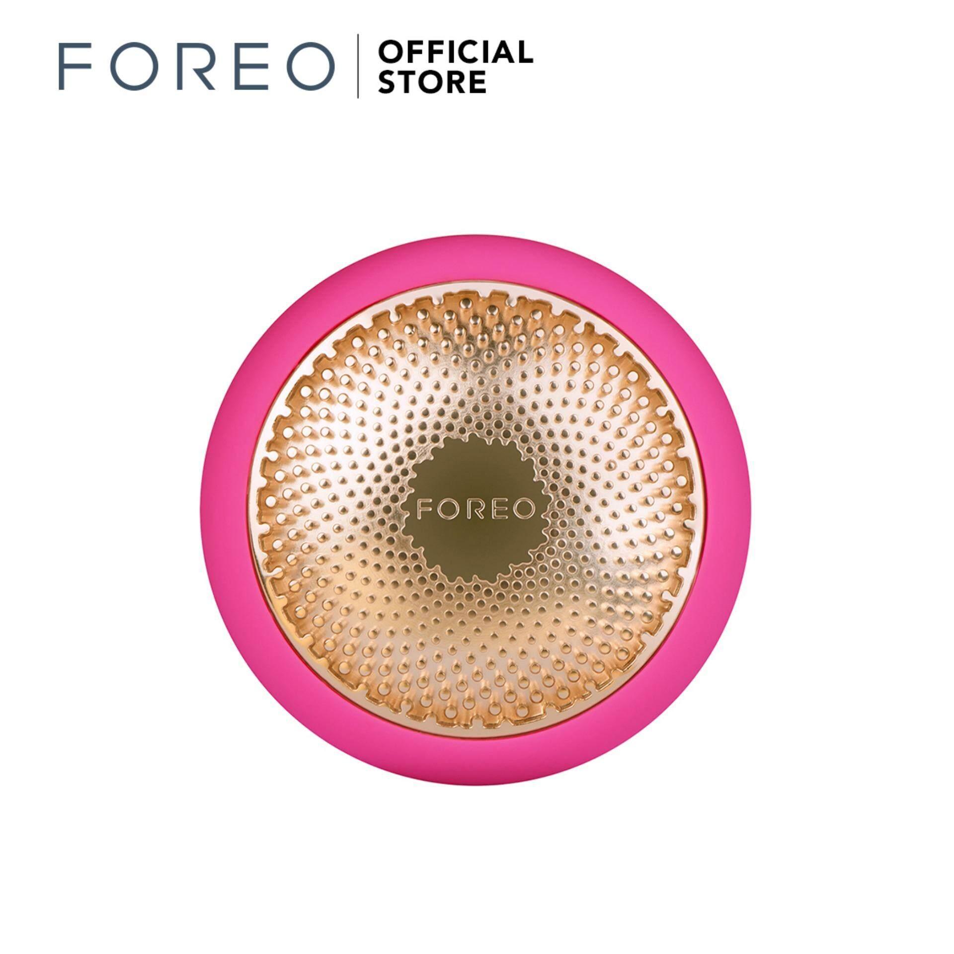 การใช้งาน  ปัตตานี FOREO UFO Fuchsia
