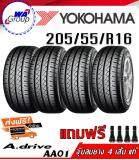 ประกันภัย รถยนต์ แบบ ผ่อน ได้ สุพรรณบุรี YOKOHAMA A.DRIVE AA01 ยางรถยนต์ 205/55R16 (ขอบ16) รุ่นใหม่ 4 เส้น ปี2019